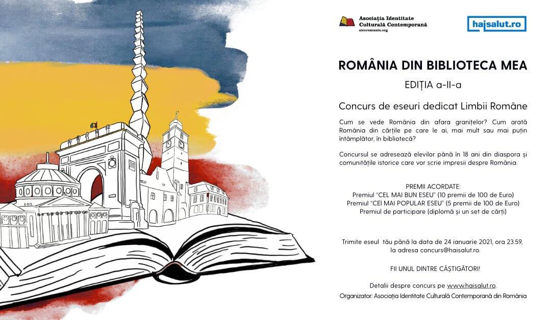 """""""România din biblioteca mea"""", Ediția a II-a – Concurs de eseuri dedicat Limbii Române"""